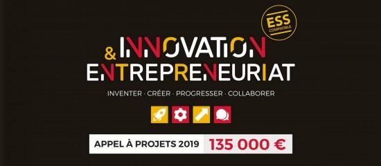 Innovation& Entrepreneuriat: GrandAngoulême relance son appel à projets